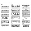 Ready-made Self-Inking TAMIL Message Rubber Stamp 30mm x 10mm