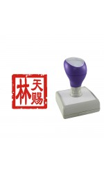 Customise SQUARE Rubber Stamp in Oriental Style