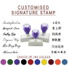 Customised / Personalised RECTANGLE Signature Pre-Inked Flash Stamps (Assorted Size)