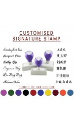 Customise RECTANGLE Self-Inking Signature Stamp (Assorted Sizes Available)