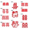 Oriental Chinese Wedding Couple (Bride & Groom) in Traditional Pre-Inked Stock Flash Rubber Stamp ø40mm  - ROUND