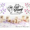 """Cat Series"" Diary Scrapbook Crafted Rubber Stamp Set Wooden Block Handle - 12 pieces"